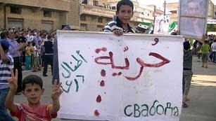 La ONU acusa al Ejército sirio de usar a menores como escudos humanos