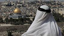 Ir al VideoLa ONU recuerda a Israel que la colonización en Jerusalén Este es ilegal