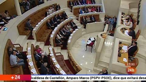 Ir al VideoParlamento - Otros parlamentos - Nuevos parlamentos autonómicos - 20/06/2015