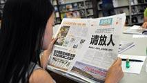 Ir al VideoUn periódico chino reclama en portada la liberación de uno de sus periodistas detenidos