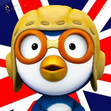Pororo, the little penguin