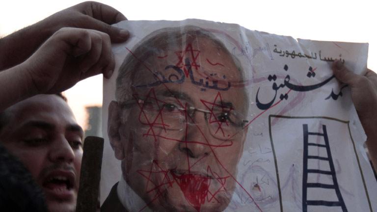 """El presidente del Parlamento egipcio denuncia una """"campaña"""" para impedir una nueva Constitución"""