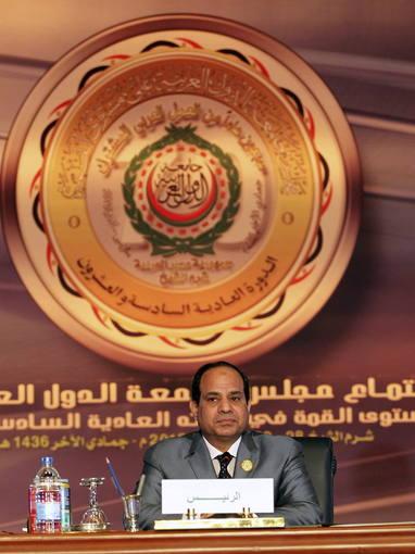 El presidente egipcio, Abdelfatah al Sisi, asiste a la clausura de la cumbre de la Liga Árabe en Sharm al Sheij (Egipto)