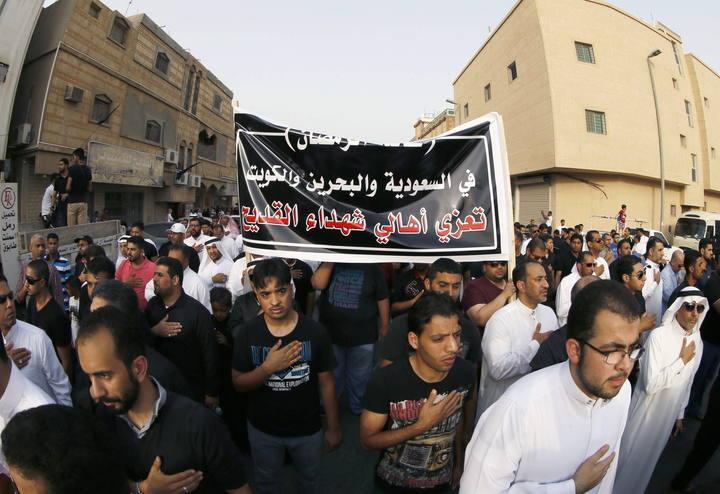 Protesta chií contra el antentado enQudayh.