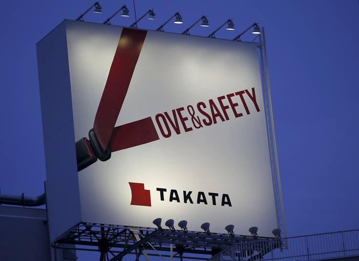 Publicidad de Takata en Tokio (Archivo)