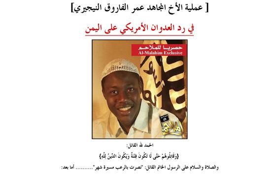 El nigeriano detenido por el intento de atentado en Detroit, manifiesta su pertenencia a Al Qaeda