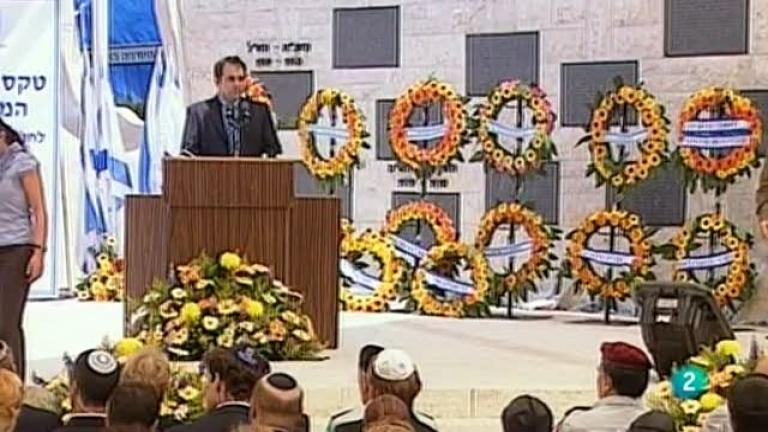 Shalom - Recordando a nuestros seres queridos