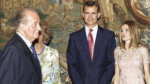 Los reyes y príncipes de Asturias ofrecen cena verano a autoridades baleares
