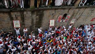 RNE te narra el último encierro de San Fermín 2012 en imágenes