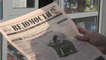 Ir al VideoRusia quiere limitar aún más la participación extranjera en los medios de comunicación