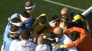 La selección de fútbol para ciegos, semifinalista del Mundial