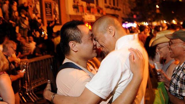 El Senado de Nueva York aprueba los matrimonios entre homosexuales