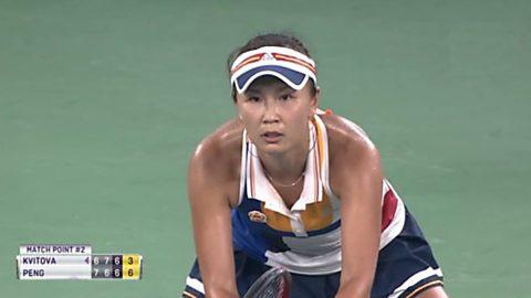 WTA Torneo Wuhan (China): P. Kvitova - S. Peng