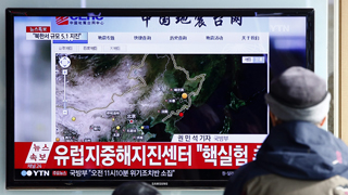 ¿Tiene Corea del Norte la bomba de hidrógeno?