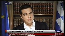Ir al VideoTsipras vuelve a defender el 'no' en el referéndum en un mensaje televisado