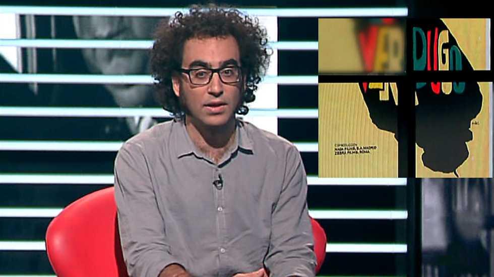 Historia de nuestro cine - El Verdugo (Presentación)