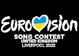 Eurovisión 2008