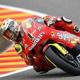 18.2007: Primera victoria de Jorge Lorenzo en el Circuit de Catalunya, en la categoría de 250cc.