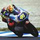 5. 1997: Primera victoria de Valentino Rossi en el Circuit de Catalunya, en la categoría de 125cc.