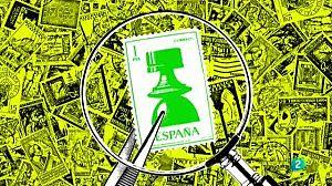 El séptimo sello