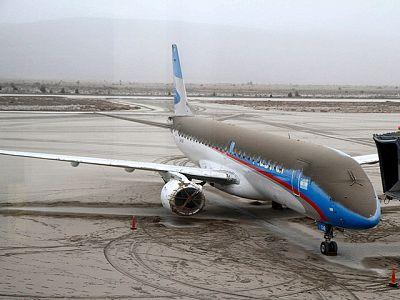 Esta tarde se han anulado los vuelos procedentes de Buenos Aires y de Montevideo.