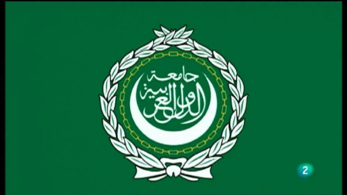 Islam hoy - La liga árabe - Ver ahora