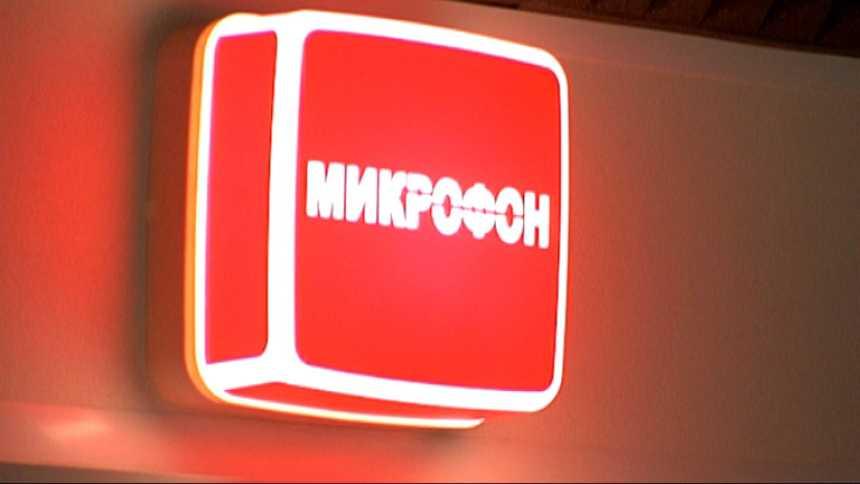 En Rusia, aumentan las denuncias de presiones sobre medios de comunicación