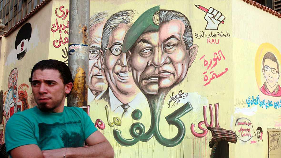 Cincuenta millones de egipcios eligirán a su presidente en las primeras elecciones libres de su historia. Se presentan once candidatos en un paso decisivo para la transición democrática.