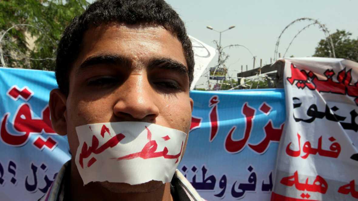 ELECCIONES EGIPTO JUNIO 2012