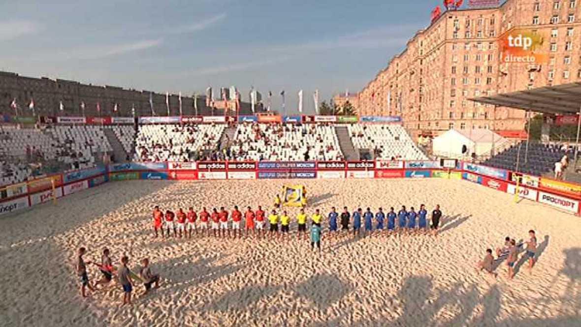 Fútbol playa - Torneo de clasificación de la Copa del Mundo 2013 - Portugal-Grecia - Ver ahora