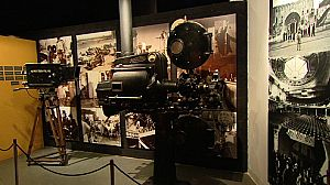 Museu del Cinema