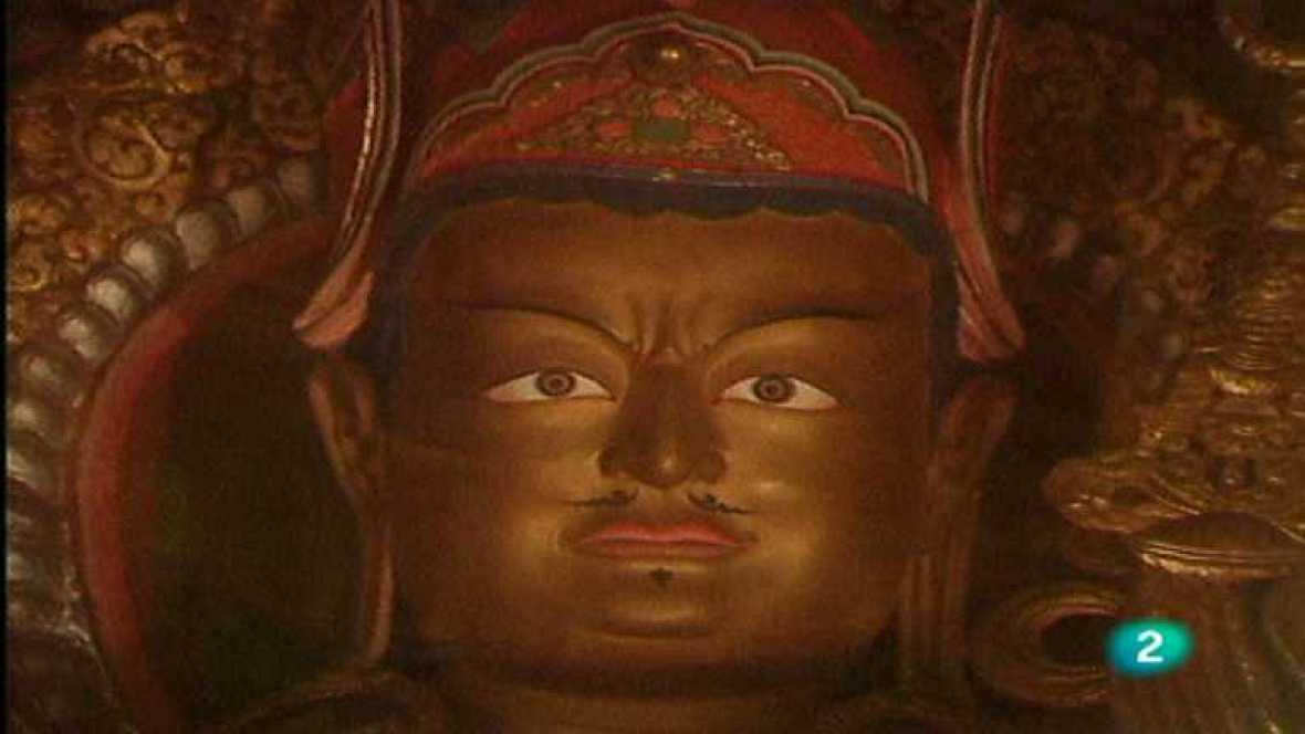 Otros pueblos - Descubriendo Bután - Ver ahora