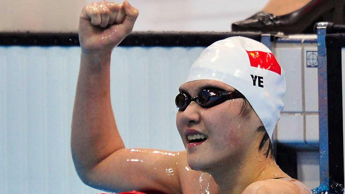 Ye Shiwen, una nadadora china de 16 años, la nueva estrella de los Juegos