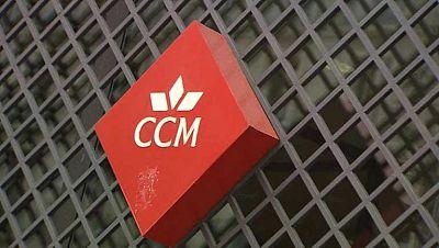 Críticas al Banco de España por sus intervenciones