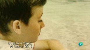 Miradas 2 - Relatos breves: Carlos del Amor y Etgard Keret