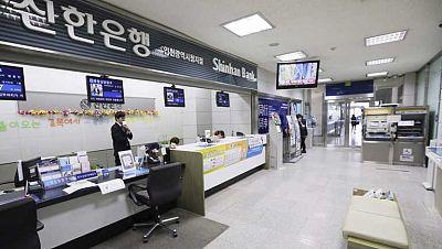 Ataque cibernético sobre dos bancos y tres cadenas de televisión en Corea del Sur