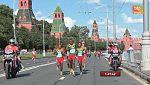 Mundial de atletismo Moscú 2013 - Sesión matinal - 17/08/13
