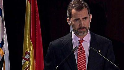Gala Comité Olímpico Español - ver ahora