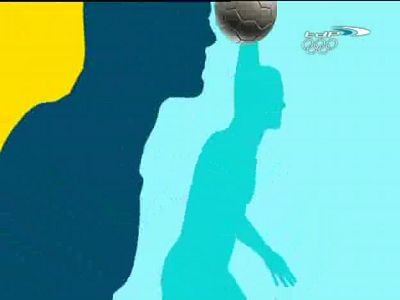 Balonmano.Final.Francia-Islandia