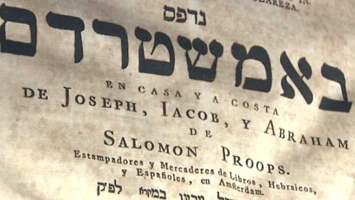 Shalom - Biblias en Ladino en el Círculo de Bellas Artes - ver ahora