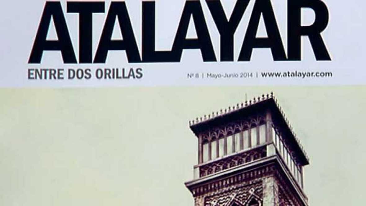 """Islam Hoy - La revista """"Atalayar entre dos orillas"""" (Parte 1) - Ver ahora"""