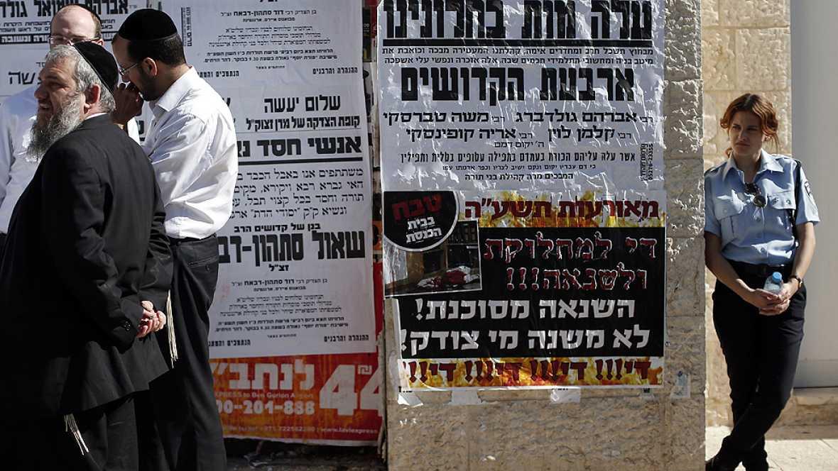 Instalados controles de seguridad en las entradas a Jerusalén