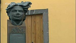 Casa Museo Tomás Morales
