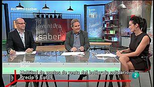 La Aventura del Saber. Alberto Azcona y Enrique Martínez. Fundación Crecer Jugando. Un juguete, una ilusión