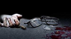 'Técnicas forenses pioneras' - Promo