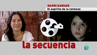D�as de cine - La secuencia preferida de Naomi Kawase
