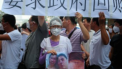 Investigación en torno a la explosión en China