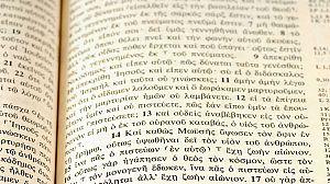 La invención de Occidente: La Biblia de Alejandría