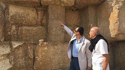 Espacio en blanco - ¿Por qué las pirámides de Egipto tienen esa forma? - Ver ahora
