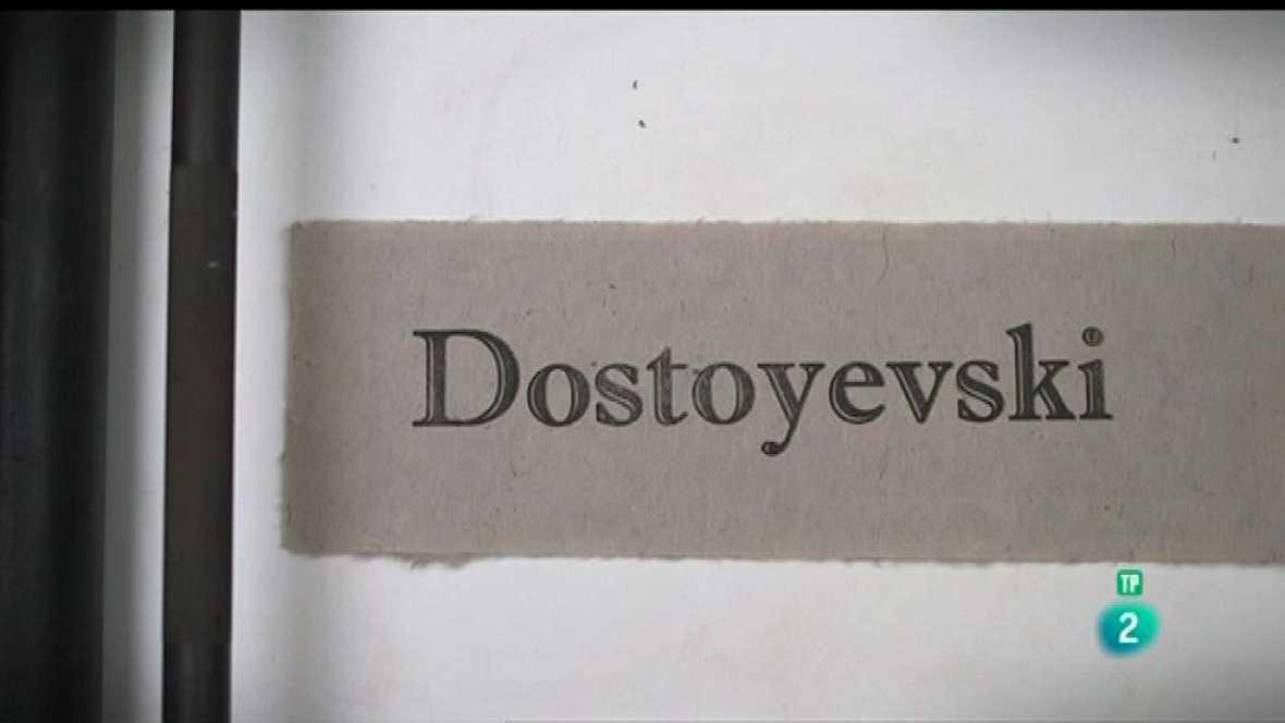 El aniversario: 135 años del fallecimiento de Fiódor Dostoievski